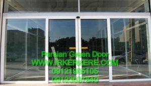 watermarked درب اتوماتیک شیشه ای 700x400 300x171 - محصولات آلومینیوم - دکوراسیون