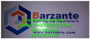 watermarked DSC 0061 300x130 - محصولات آلومینیوم - دکوراسیون
