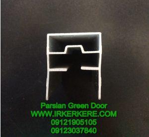 watermarked IMG 1318 1 300x277 - محصولات آلومینیوم - دکوراسیون