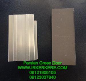 watermarked IMG 1319 1 300x284 - محصولات آلومینیوم - دکوراسیون