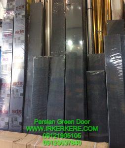 watermarked IMG 1321 1 253x300 - محصولات آلومینیوم - دکوراسیون