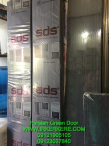 watermarked IMG 1323 1 225x300 - محصولات آلومینیوم - دکوراسیون