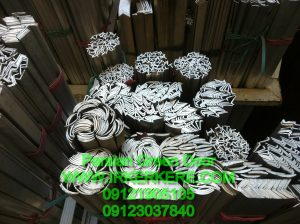 watermarked IMG 1348 300x224 - محصولات آلومینیوم - دکوراسیون