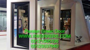 watermarked IMG 1351 300x169 - درب و پنجره آلومینیومی و UPVC