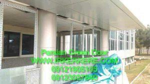 watermarked IMG 1355 300x168 - محصولات آلومینیوم - دکوراسیون