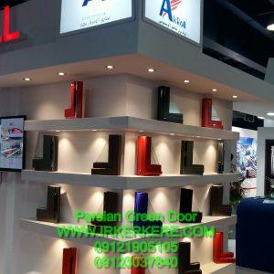 watermarked IMG 1365 300x300 - محصولات آلومینیوم - دکوراسیون