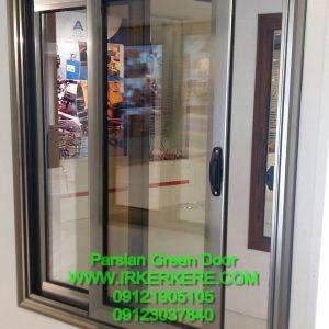 watermarked IMG 1367 300x300 - محصولات آلومینیوم - دکوراسیون
