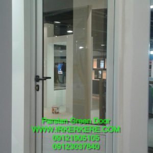 watermarked IMG 1368 300x300 - محصولات آلومینیوم - دکوراسیون