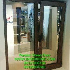 watermarked IMG 1369 300x300 - محصولات آلومینیوم - دکوراسیون