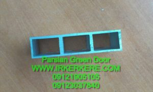 watermarked IMG 1420 300x180 - محصولات آلومینیوم - دکوراسیون