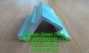 watermarked IMG 1446 300x180 - محصولات آلومینیوم - دکوراسیون