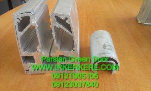 watermarked IMG 1453 300x180 - محصولات آلومینیوم - دکوراسیون