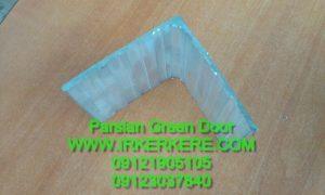 watermarked IMG 1455 300x180 - محصولات آلومینیوم - دکوراسیون