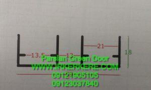 watermarked IMG 1460 300x180 - محصولات آلومینیوم - دکوراسیون