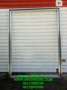 watermarked IMG 1475 224x300 - محصولات آلومینیوم - دکوراسیون