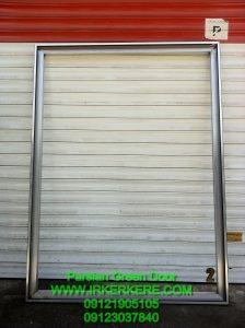 watermarked IMG 1477 224x300 - محصولات آلومینیوم - دکوراسیون