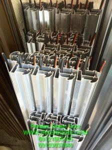 watermarked IMG 1480 224x300 - محصولات آلومینیوم - دکوراسیون