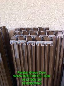 watermarked IMG 1482 224x300 - محصولات آلومینیوم - دکوراسیون