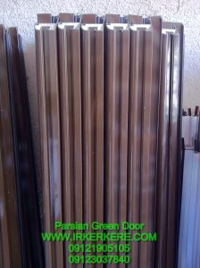 watermarked IMG 1483 224x300 - محصولات آلومینیوم - دکوراسیون