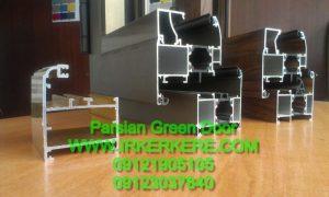 watermarked IMG 1505 300x180 - محصولات آلومینیوم - دکوراسیون