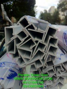 watermarked IMG 1516 224x300 - محصولات آلومینیوم - دکوراسیون