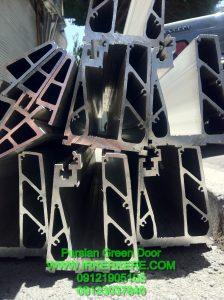 watermarked IMG 1536 224x300 - محصولات آلومینیوم - دکوراسیون