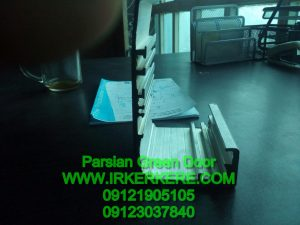 watermarked IMG 1562 300x225 - محصولات آلومینیوم - دکوراسیون
