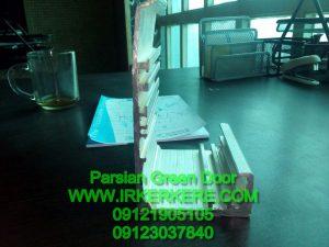 watermarked IMG 1564 300x225 - محصولات آلومینیوم - دکوراسیون
