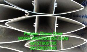 watermarked IMG 1605 300x180 - محصولات آلومینیوم - دکوراسیون