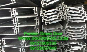 watermarked IMG 1609 300x180 - محصولات آلومینیوم - دکوراسیون