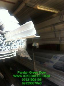 watermarked IMG 1849 224x300 - محصولات آلومینیوم - دکوراسیون