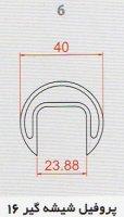 1452520733 6 - نرده شیشه اختصاصی آلومینیوم