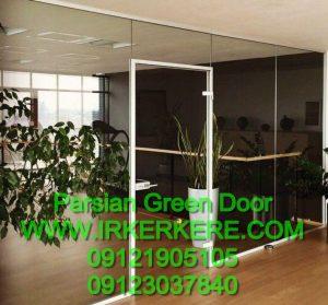تمام شیشه 2 300x279 - پارتیشن تمام شیشه (گلس وال - Glass Wall )